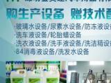 河北车用尿素设备,生产车用尿素设备厂家,技术配方