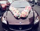 玛莎拉蒂总裁婚车价格多少钱 玛莎拉蒂总裁什么颜色做婚车好
