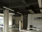 便宜出租办公 写字楼 360平米