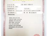 深圳环保施工资质转让