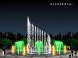 邯郸音乐喷泉设计施工维修喷泉设备销售安装