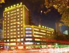 转让2014年5月10日潮悦酒店15-20桌婚宴场