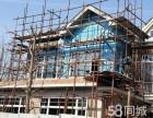 北京恒利鑫钢结构公司别墅改造钢结构夹层厂房夹层阁楼设计制作