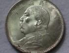 個人現金收購藏品 私人收購古董 私下交易古錢幣