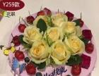 城区高平泽州沁水阳城陵川晋城蛋糕实体店生日水果蛋糕