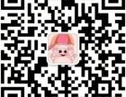 上海网页美工培训高薪,徐汇网站美工培训去哪好