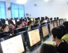 惠州哪里可以学淘宝美工和网络营销课程?