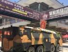 火箭炮 大型航母 飞机 军事主题道具模型租赁厂家