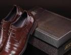 邢台淘宝皮毛鞋靴子拍摄产品拍摄静物详情设计店铺装修