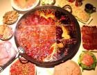 开一家三峡川香鱼火锅需要多少加盟费