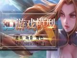 南京游戏设计培训,虚幻4培训,游戏建模培训