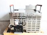 【【】】江苏五谷杂粮膨化机//小型五谷杂粮膨化机【百年鼎盛】