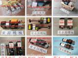 KAN-TOU过载泵,东永源直供徕富衝床过载泵MAC电磁阀