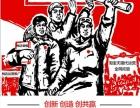 桂林网店全托管 桂林淘宝代运营 100%淘宝实地认证服务商