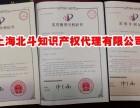 外观专利 实用新型专利 发明专利申请