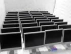 福田二手电脑回收公司 专业公司台式电脑 个人笔记本高价回收
