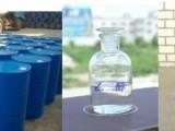-乙二醇涤纶工业白黄黑产品详情-