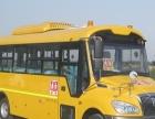 青年客车 友谊 100ps 国四 19座 0.1万公里幼儿园专用