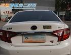 比亚迪G52014款 1.5TID 双离合 豪华型 一手车 车况