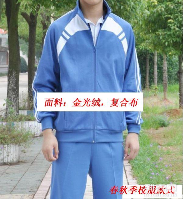 北京校服厂家,北京校服加工厂