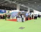 2018中国(郑州)孕婴童 教育培训机构连锁加盟创业博览会