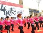 中高档婚庆 礼仪,广告推广,各类大型展览开业庆典楼