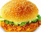 好多肉汉堡店应该如何开,有什么忌讳?
