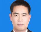 安徽省泗县律师为您提供服务