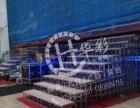 梅州庆典物料拱门桌椅吧台吧椅灯光音响展会场地布置