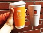 泰州连咖啡加盟费连咖啡Coffee Box加盟条件