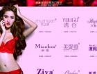 大量男女装童装商标转让可入驻淘宝京东天猫速卖通