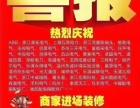 中国电工电器城买2层得三层,首付紧要30万马上回本