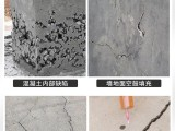 混凝土裂缝修补解决方案