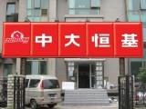 北京較炫樓頂大字制作廠家 質優價廉,售后有保障