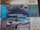 4家温泉免费,2家超低折扣,1家折扣优惠仅售135