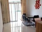 新北周边太湖明珠苑( 3室2厅128平米 精装修 押一付三