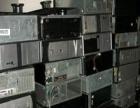 淄川地区快速上门修电脑,笔记本,网络,数据恢复