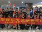 在深圳学DJ哪家学校比较好