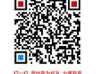 程控用户交换机怎么维修的?广州电话交换机上门维修收费多少钱?