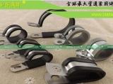 恒美斯不锈钢强力喉箍/管箍/强力管束/卡