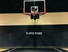B ONE PARK室内篮球馆出租