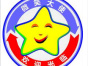 成都温江区夏新电视售后服务是多少电话?网站网点查询热线?