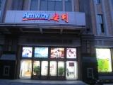 太原安利体验店在哪里太原安利专卖店有几家