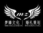 在长沙找婚庆公司办婚礼布置加婚礼司仪大概需要多少钱?