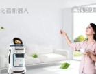 河南分公司人工智能小胖机器人家用尊享版