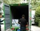 城市货物配送