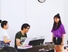 中央 星海音乐学院单考培训 3个月星海教授1对1艺考单考培训