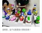 陶土DIY 学生开店加盟投资金额 1-5万元