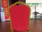 会议凳子、椅子