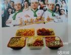 外卖/快餐配送团体餐工作餐 杭州捷味快餐有限公司